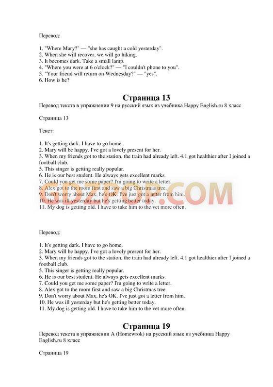 Рабочая тетрадь по географии 6 класс и.п галай б.н крайко е.и галай
