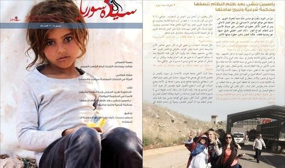 New magazine for a new generation of Syrian women