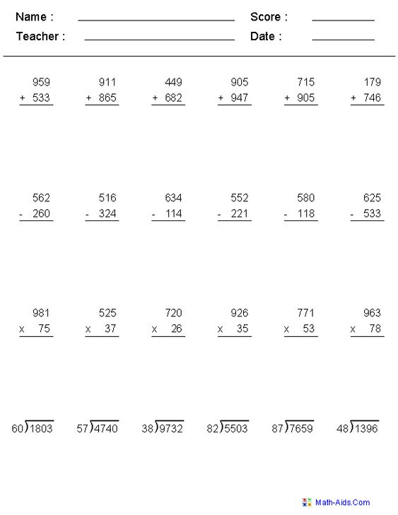 math worksheet : adding  subtracting multiplying  dividing mixed problems  : K 12 Math Worksheets