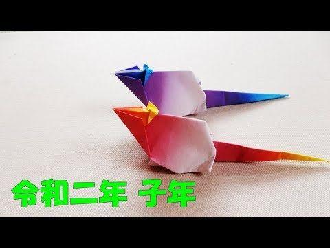 折り紙の子 ネズミ 令和二年の干支 折り方作り方 Origami Mouse Youtube 折り紙 干支 折り紙 作り方