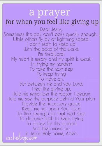 God, give me the strength to keep trying. Even if my efforts are rejected. I'll keep trying.