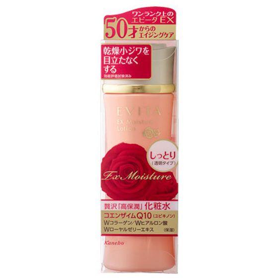 Kanebo EVITA EX Lotion A moist Aging 160ml Skincare Beauty Moisture JAPAN…