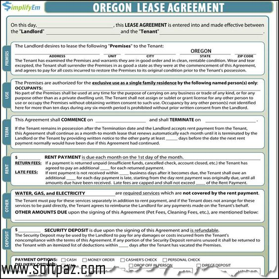 There are many different ways to get icons for your application - downloadable lease agreement