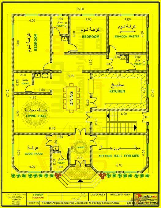 مخطط منزل سكني شقة بالدور مساحات منوعه من اعمال مكتب يمن ديزاين للاستشارات الهندسية وخدمات البناء In 2021 House Roof Design Family House Plans My House Plans