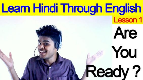 to speak Hindi through help of English. If you are beginners in Hindi ...