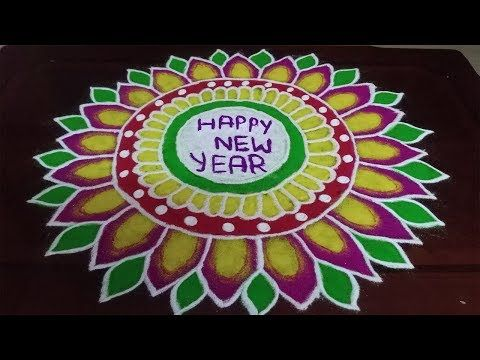New Year 2020 Kolam Easy Rangoli Muggulu Designs Colours Rangoli Happy New Year Rangoli Youtube New Year Rangoli Rangoli Colours Muggulu Design
