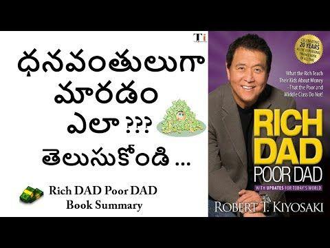 Rich Dad Poor Dad Summary In Telugu By Telugu Infinity Youtube Rich Dad Poor Dad Book Rich Dad Poor Dad Rich Dad