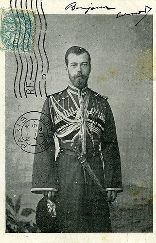 tzar nicholas ii downfall of When tsar nicholas ii came to power many problems faced him, such as lack of industrial revolution, political problems, economical problems etc nicholas ii was a very strong believer in.