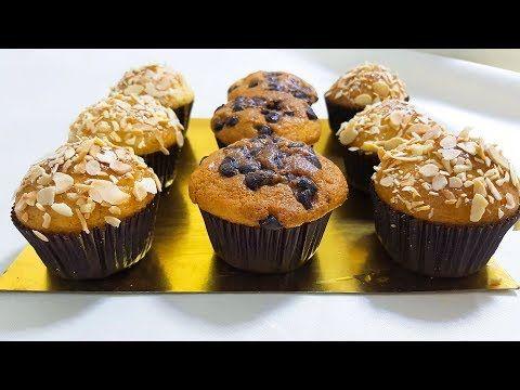 اروع مادلين او كاب كيك بدون زبدة بإضافة جديدة و بكمية كثيرة تيذوب فالفم Youtube Cap Cake Food Cake