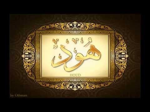 القرآن الكريم كاملا بصوت القارئ عبدالباسط عبدالصمد بجودة عالية جدا Quran Full Hd 1080p By Abdulbasit Youtube Blog Oran Blog Posts