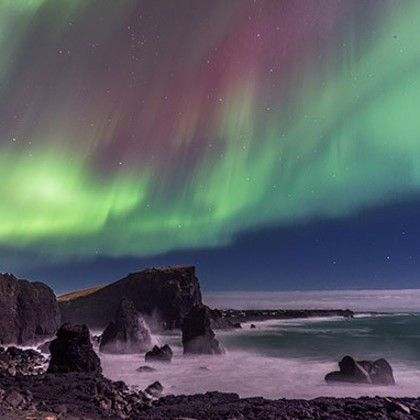 The World's Most Amazing Places - Jetsetter: Reykavik, Iceland
