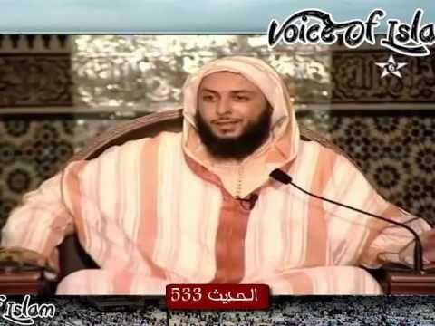 شرح موطأ الإمام مالك الشيخ الدكتور سعيد الكملي الحديث 533 Isla Baseball Cards Sports
