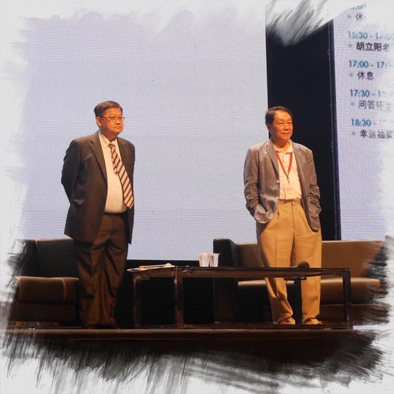 Salient points from various speakers at Shares Investment Conference 2014 #singapore