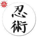 Art of Stealth - Kanji Symbol Round Sticker for $30.00