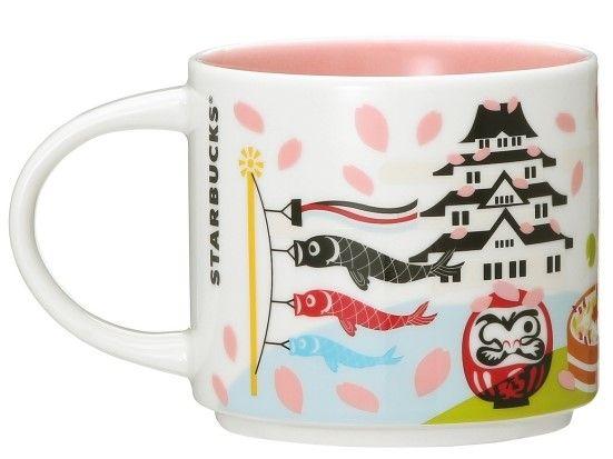 Starbucks Japan Finally Released New You Are Here Collection Mug! - Japan Spring Edition   Japan spring, Starbucks, Mugs