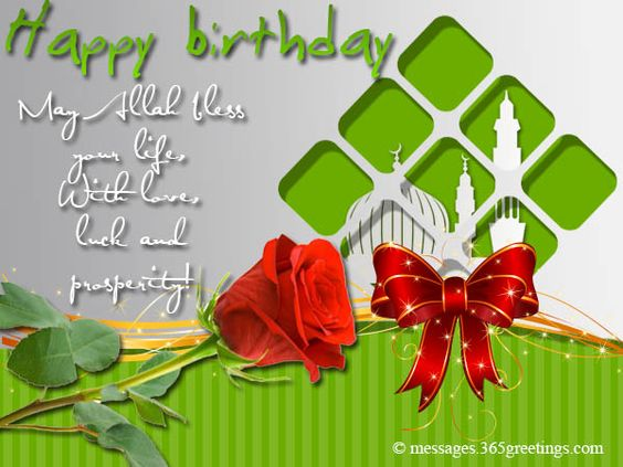 Birthday Wishes For Wife In Islamic Way ~ Islamic birthday wishes ideas and holiday