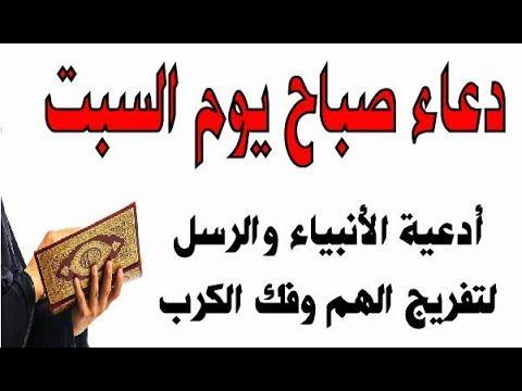 Pin By سمسمة سليم On الدعاء Arabic Calligraphy Calligraphy