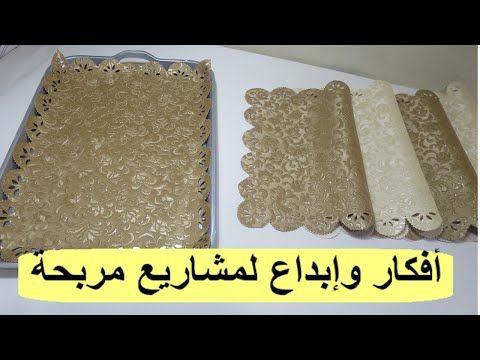 مشروع فكرة صنع ليناب الصينية في قمة الابداع مع سعر البيع Youtube Cake Desserts Food
