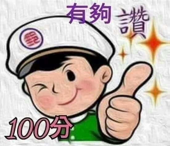 Pin By Fajar Terang On Emoji Vault Boy Emoji Character