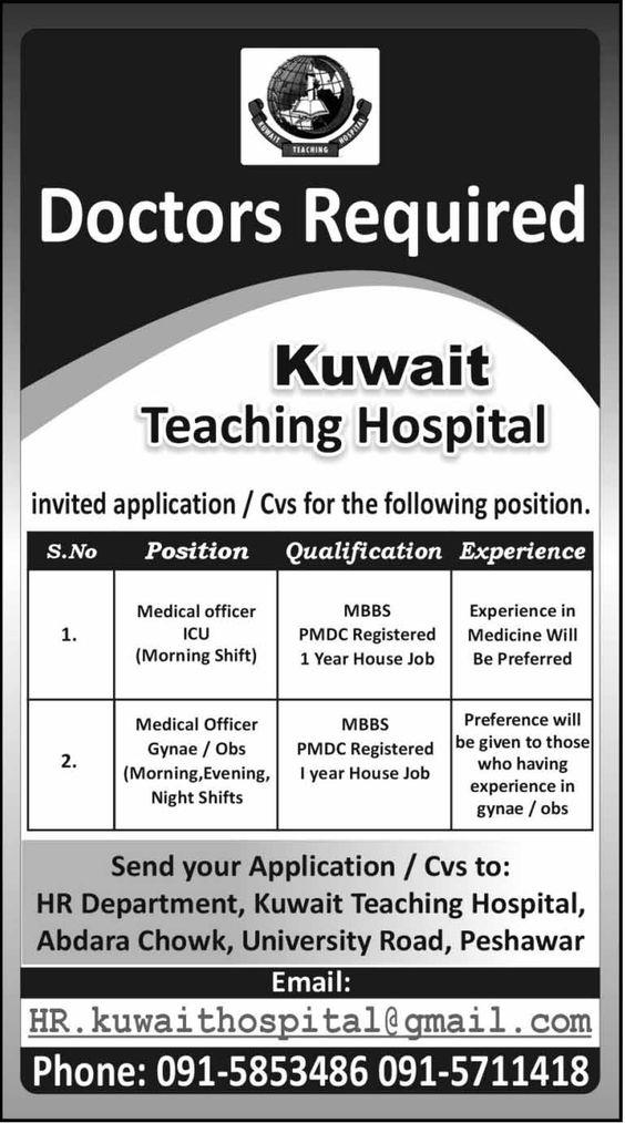Kuwait Teaching Hospital Jobs  In Peshawar For Medical