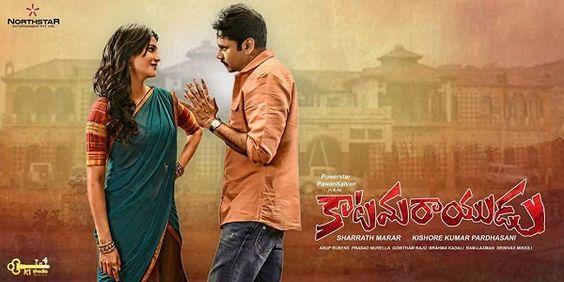 hindi dubbed movies of pawan kalyan - Katamarayudu poster