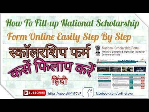Pin On Scholarships