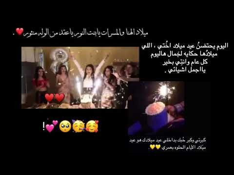 تصميم عيد ميلاد اختي Youtube Friend Birthday Quotes Birthday Wishes For A Friend Messages Birthday Girl Quotes