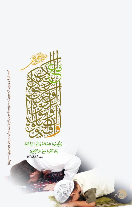 Pin By Isnanselmesa On Krasive Islamske Mistectvo Islamic Calligraphy Painting Calligraphy Painting Islamic Calligraphy