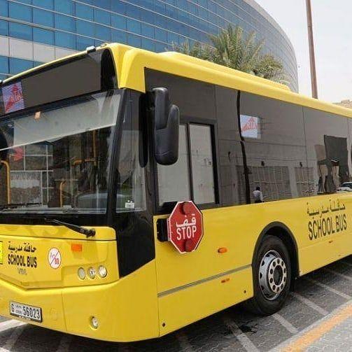 School Bus Transportation School Bus Transportation Services In Sharjah Ajman School Bus Rental Schoolbus Schoolbusrental Schooltra In 2020 Bus Rent