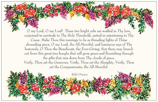 Set Of 2 Baha I Prayer Cards For Marriage Size 4 6 Etsy Prayer Cards Floral Watercolor Watercolor Design