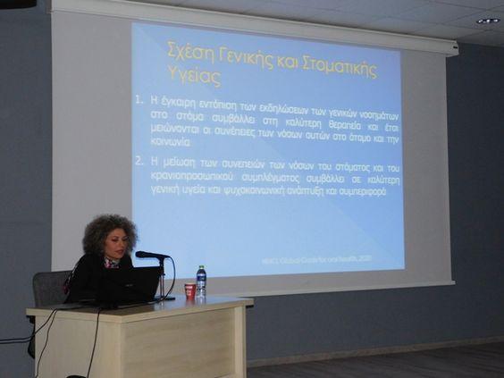 Πραγματοποιήθηκε η ομιλία για τη στοματική υγεία των παιδιών