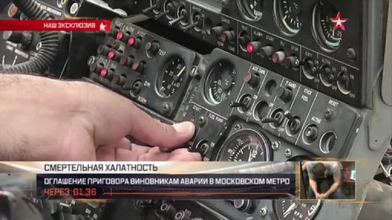 This Airport  was never filmed before....Russian TV / Телеканал ЗВЕЗДА / was the first TV which received permission to film Mazza Airport. These little choppers are used by SAF to attac