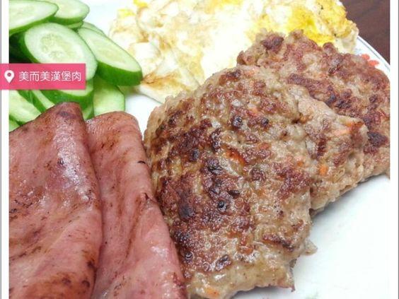 美而美漢堡肉 超簡易 奇福餅乾版 By 璇 S遊樂廚房 Recipe Recipes Food Lunch