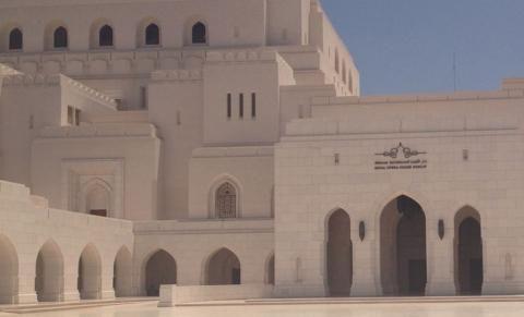 Tour Oman Pamm Travel | Immagini spettacolari e luoghi da Vedere ...