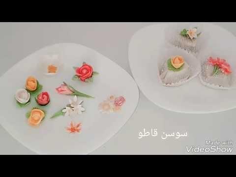 طريقة صنع الورود بعجينة السكر لتزيين الحلويات بشكل راقي الحلقة 01 Youtube Food Decorative Plates Tableware