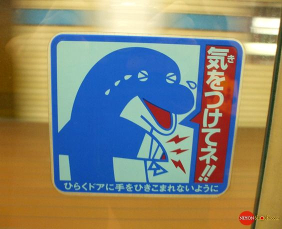 sign flipper