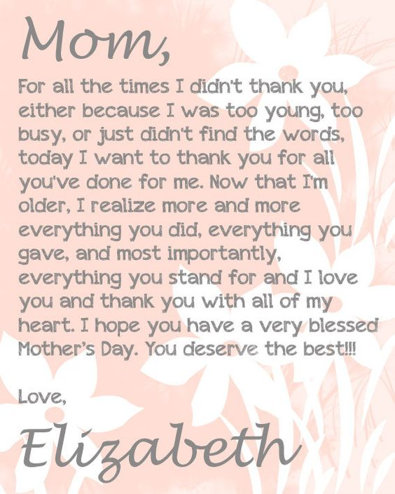 Best Birthday Quotes For Mom: Gift For Mom. Gift For Grandma. Personalized Birthday Gift