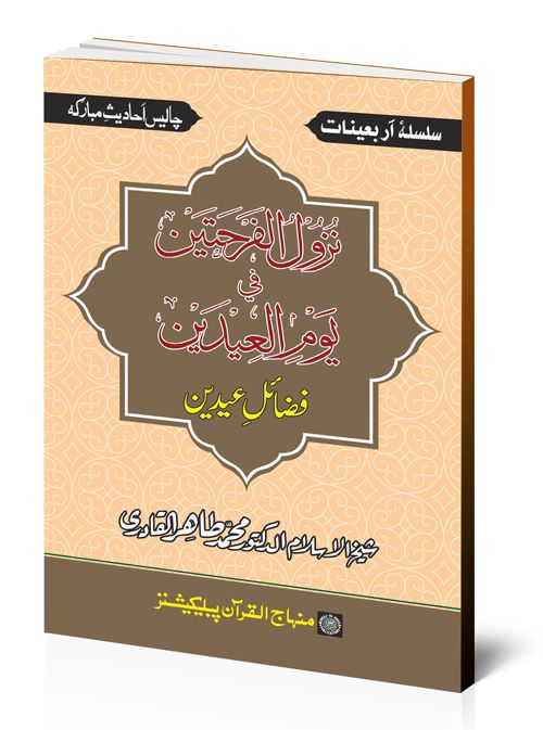 dissertation journey pdf