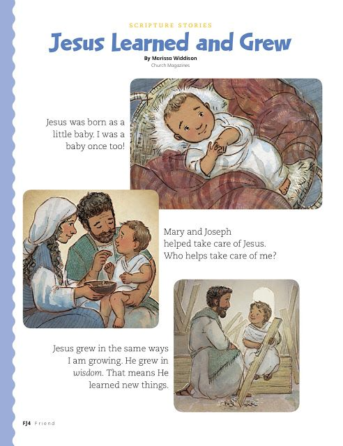 Jesus Once Was A Little Child Camille S Primary Ideas Primary