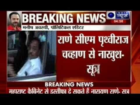 Narayan Rane Says He Will Quit Maharashtra Government, But Not Congress