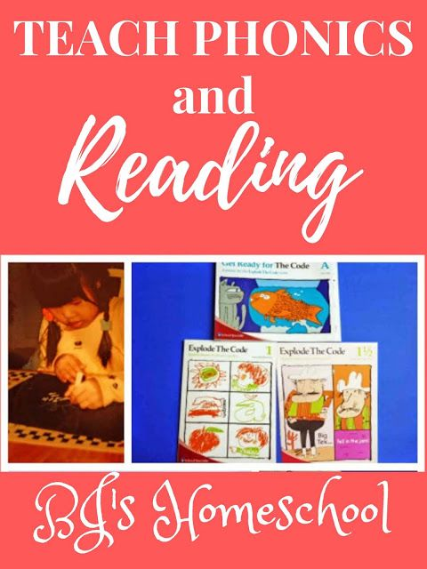 Great Phonics Programs For Homeschoolers