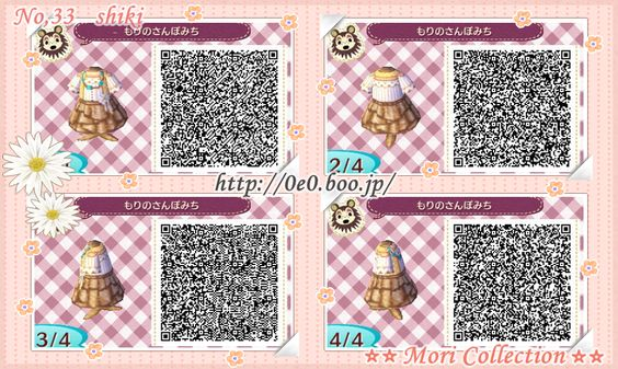 ... Hairstyles also Paul Walker Hairstyles and Acnl Qr Code under Acnl Qr