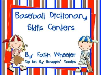 This includes 5 activities to work on dictionary skills.  They are: Multiple Word Meanings, ABC Order, Guide Words, Dictionary Skills Worksheet, and Definition Bingo.