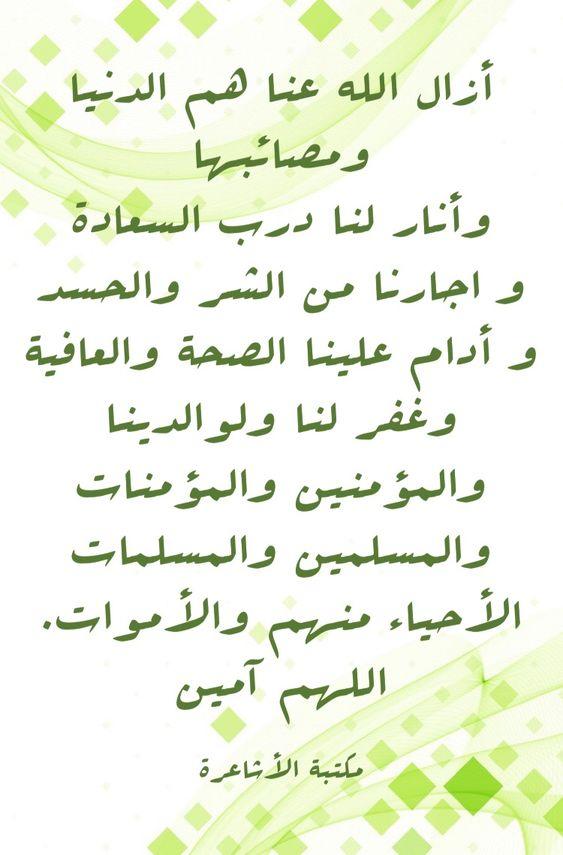 Pin By الحاج مطهر الأشعري On Islamic Math Islam Calligraphy