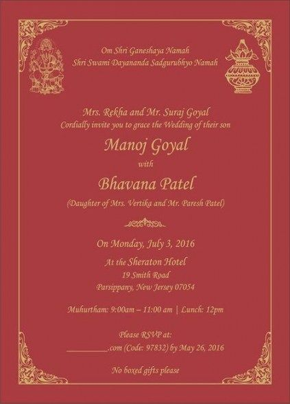 56 Trendy Ideas Wedding Card Matter Indian In English Indian Wedding Invitation Cards Indian Wedding Invitations Hindu Wedding Invitations