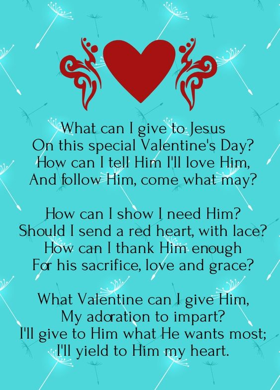 christian valentines day coloring pages printable