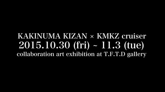 KAKINUMA KIZAN × KMKZ cruiser CM-001 https://www.facebook.com/%E6%9F%BF%E6%B2%BC%E9%AC%BC%E5%B1%B1-Kizan-Kakinuma-835888639774369/