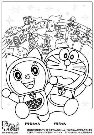 無料 ドラえもん ぬりえ 塗り絵 テンプレート 画像集 naver まとめ hello kitty coloring coloring pages free printable coloring pages