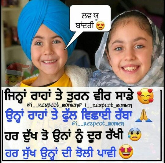 Aman Brother Quotes Brother Sister Quotes Family Quotes