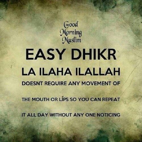 Good Morning Quotes Allah : Assalamualaikum wbt good morning may allah grand his